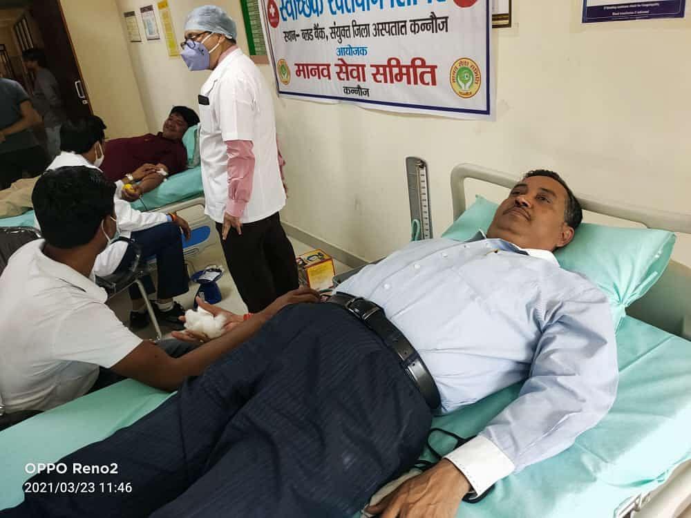 कन्नौज : समाज सेवी संस्था मानव सेवा समिति ने शहीदों की याद में किया रक्तदान