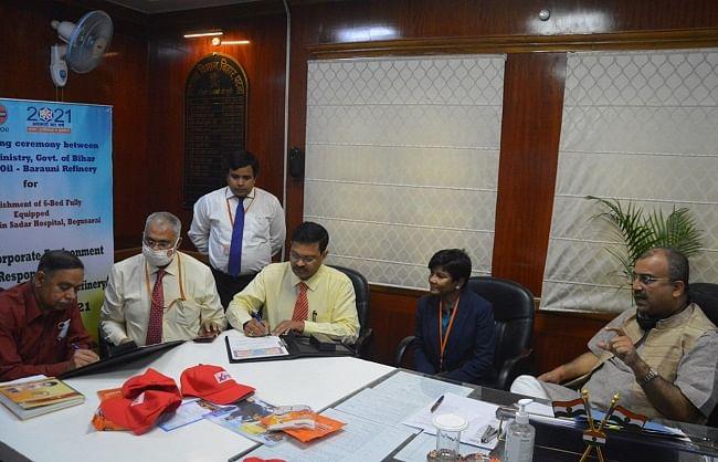 इंडियन ऑयल के सहयोग से बेगूसराय में बनेगा छह बेड का बर्न वार्ड: मंगल पाण्डेय