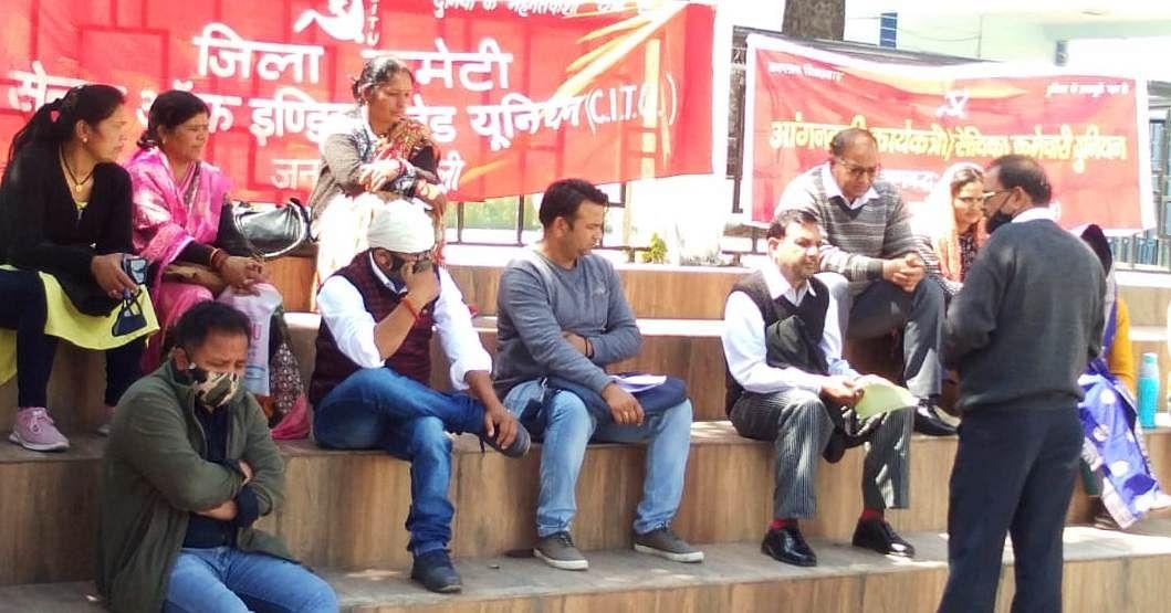 सीटू ने केंद्र सरकार की किसान व मजदूर विरोधी नीतियों को लेकर दिया धरना