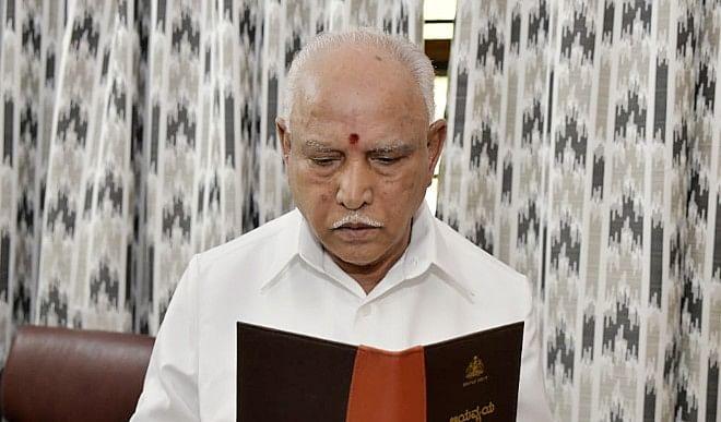 बी एस येदियुरप्पा ने कहा, कर्नाटक में नयी पीढ़ी की कंपनियों को पूरा समर्थन देंगे