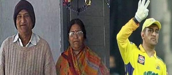 टीम इंडिया के पूर्व कप्तान धोनी के माता-पिता कोरोना संक्रमित, अस्पताल में भर्ती