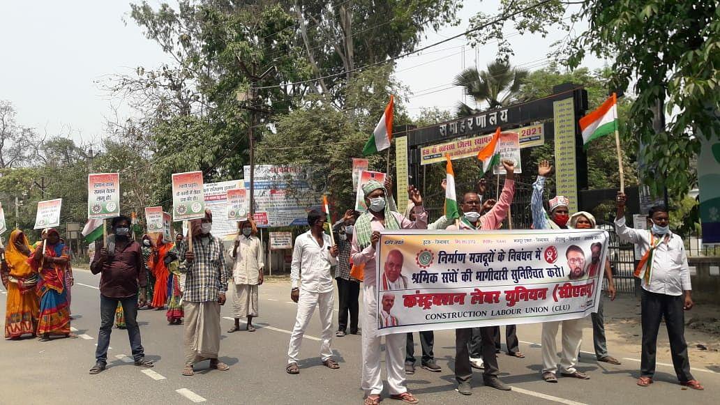 मजदूर संगठन ने श्रम विभाग के समक्ष किया प्रदर्शन