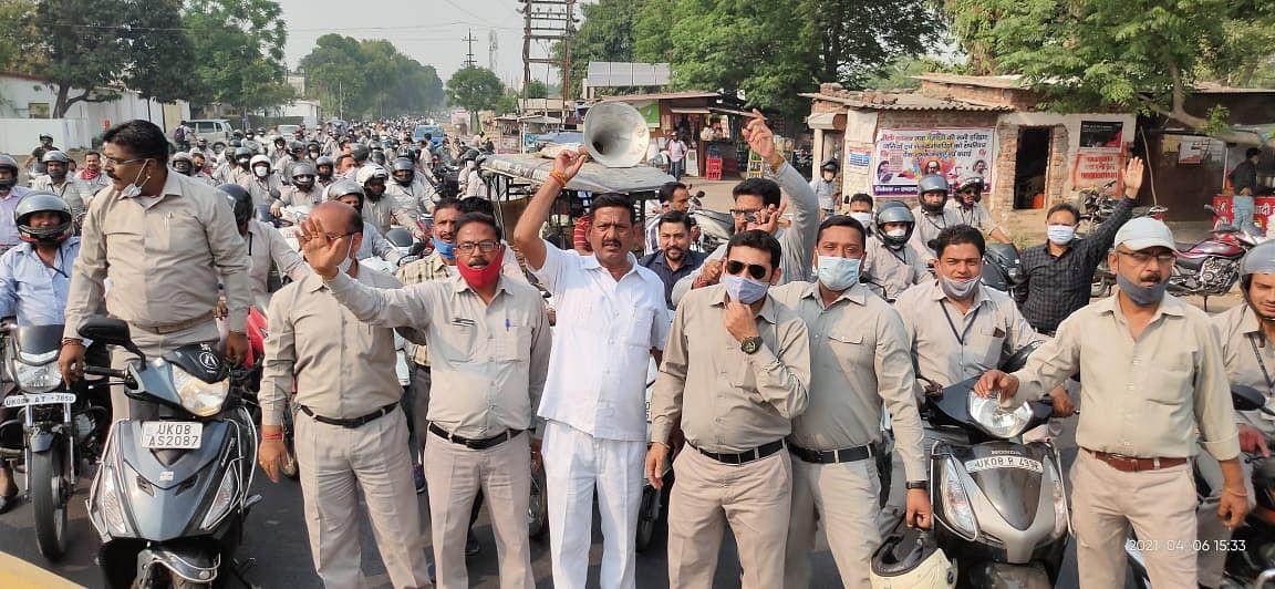 केंद्र की नीतियों के खिलाफ भेल में निकाली बाइक रैली, सौंपा ज्ञापन