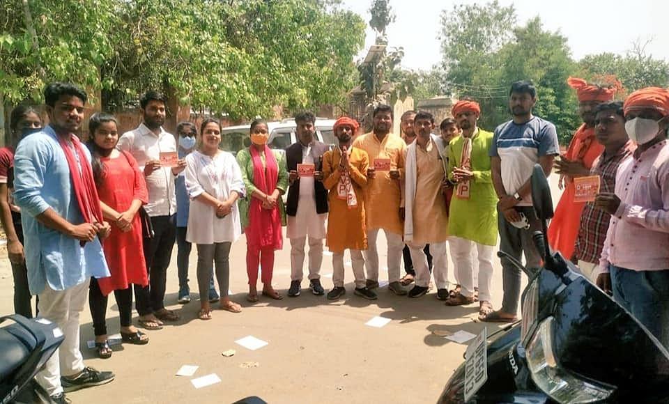 संपूर्णानंद संस्कृत विश्वविद्यालय छात्रसंघ चुनाव में एवीबीपी और एनएसयूआई के पैनल में टक्कर
