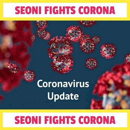 138 नये संक्रमित मरीज मिलें, 931 एक्टिव केस