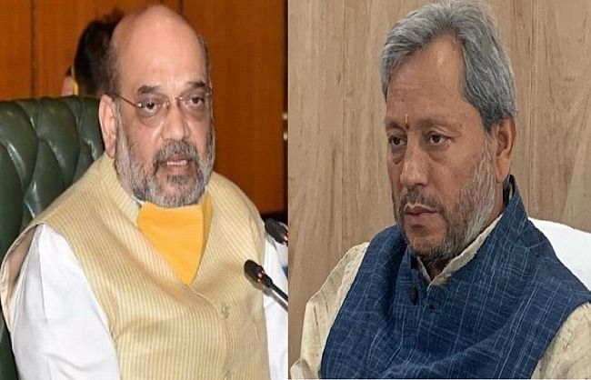 vanagni-home-minister-talks-to-uttarakhand-cm-instructions-to-send-ndrf-teams-and-helicopters