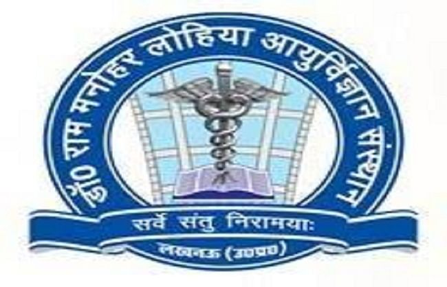 dr-sonia-nityanand-lohia-of-sgpgi-becomes-director-of-institute-of-medical-sciences