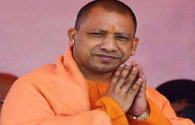भाजपा ने राजनीति को किया लोकतांत्रिक : योगी आदित्यनाथ