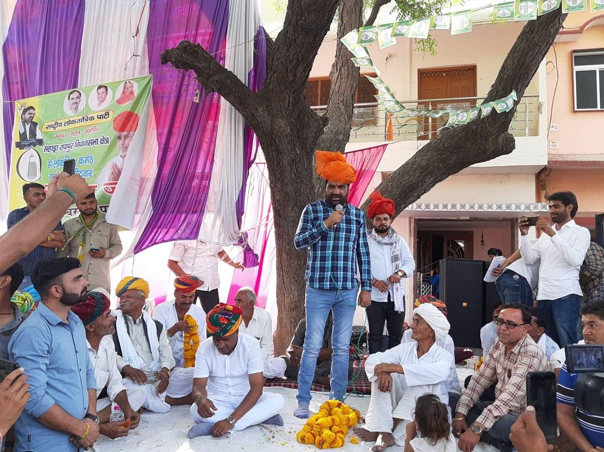 आरएलपी सांसद बेनीवाल की दर्जनों गांवों में जन-सम्पर्क सभाएं