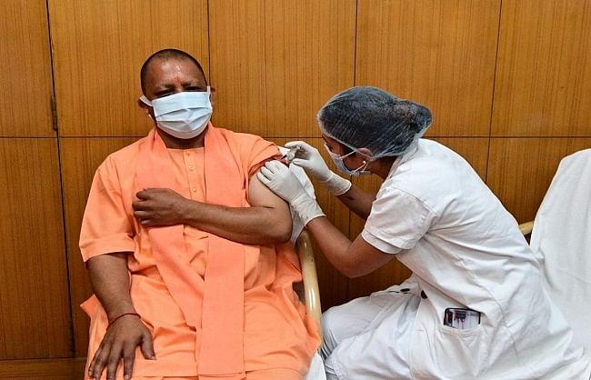 chief-minister-yogi-adityanath-introduced-the-first-dose-of-corona-vaccine