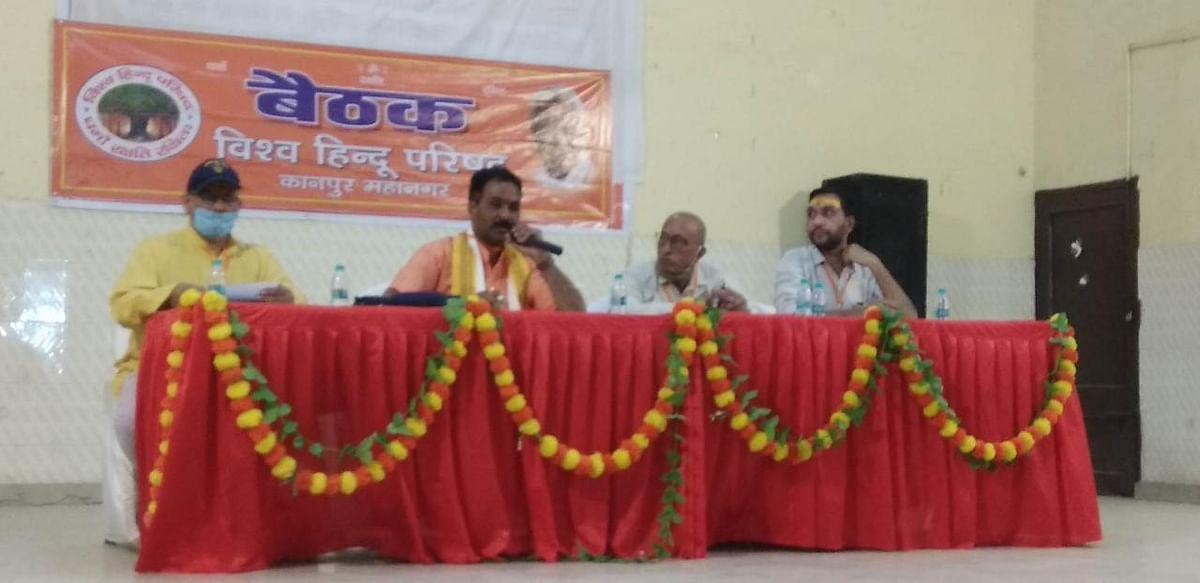 जातीय भेदभाव को दूर कर एक सूत्र में बंधे सम्पूर्ण हिन्दू समाज : मधुराम