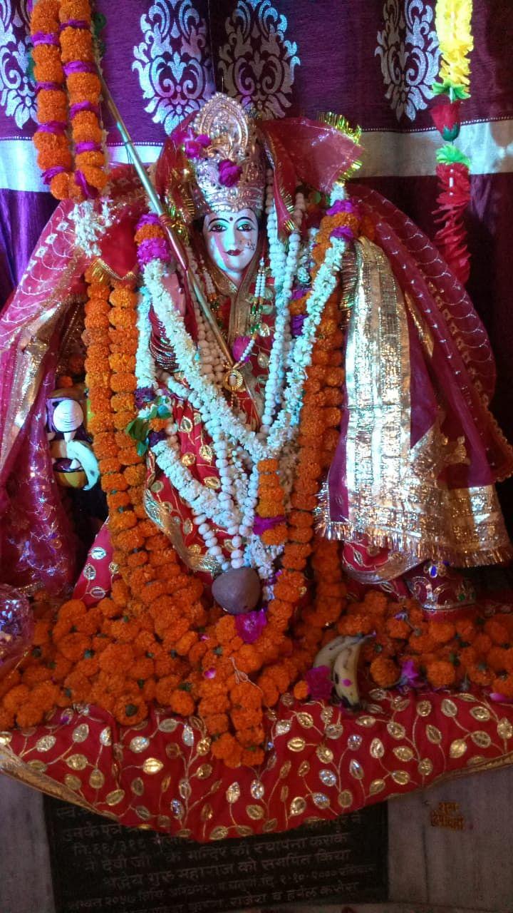 चैत्र नवरात्र : माता सिद्धिदात्री की पूजा अर्चना कर भक्तों ने कराया कन्याभोज