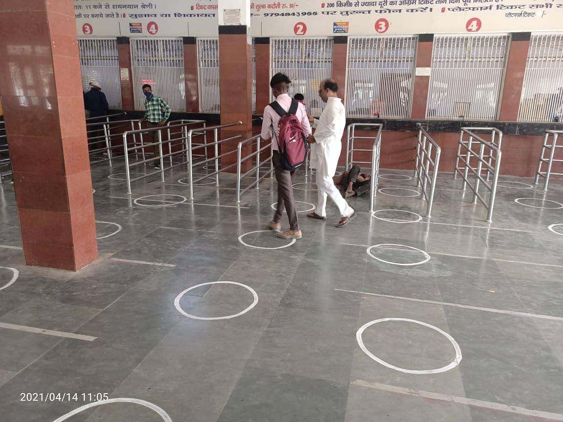कोरोना का कहर : पूर्वोत्तर रेलवे के सभी स्टेशनों पर प्लेटफार्म टिकट के बिक्री पर रोक