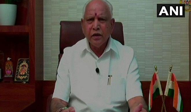 बी एस येदियुरप्पा ने कहा- कर्नाटक में लॉकडाउन नहीं लगेगा, सख्त कदम उठाए जाएंगे