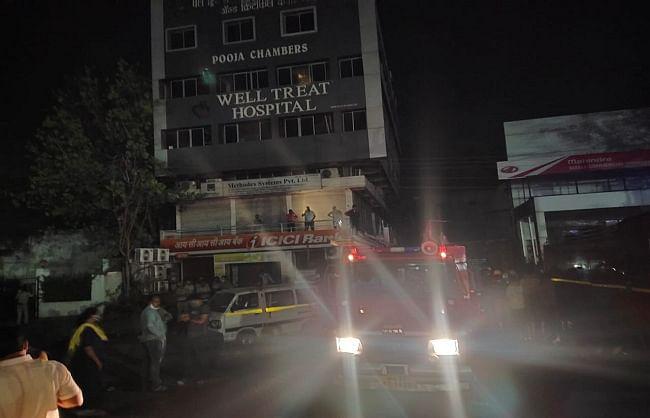नागपुर के कोविड अस्पताल में आग से तीन लोगों की मौत
