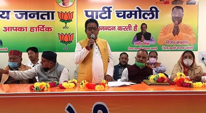 bjp-started-preparations-for-assembly-elections