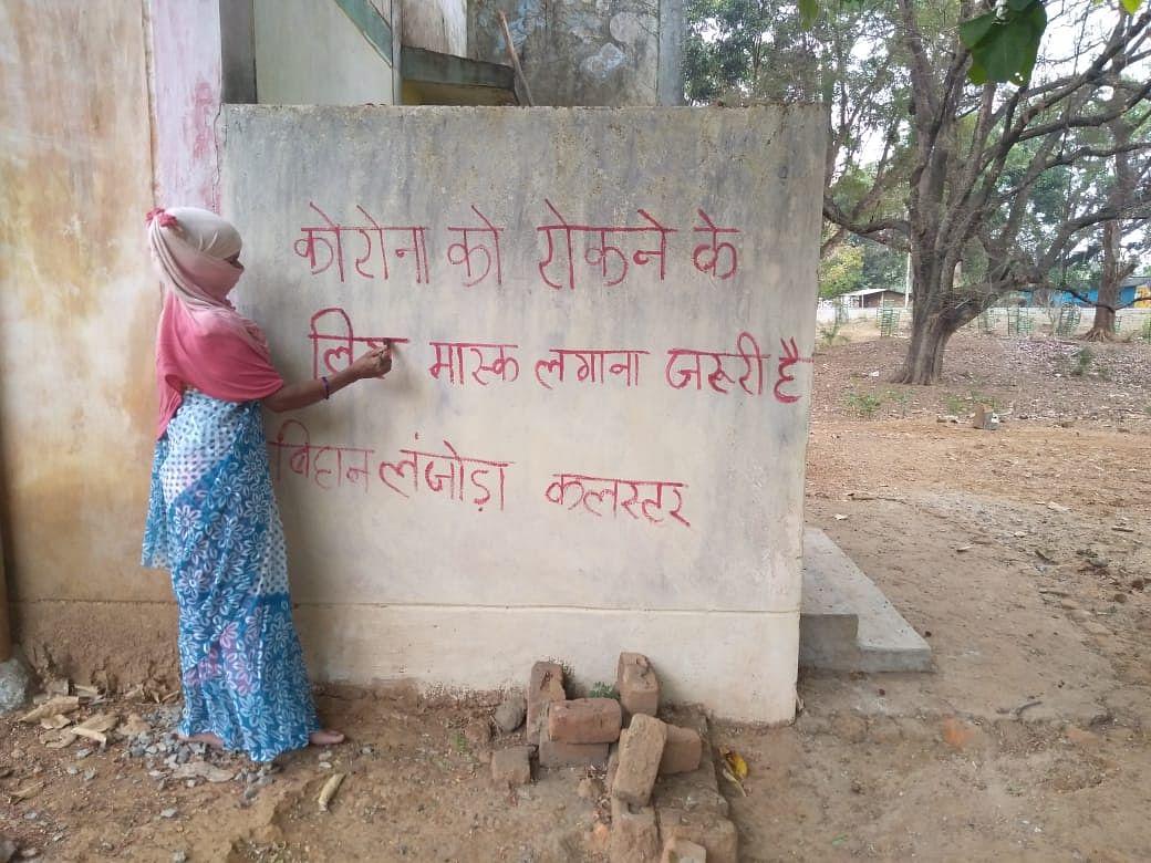 कोंडागांव : स्व सहायता समूह की महिलाएं कर रही गांव-गांव में दीवार लेखन