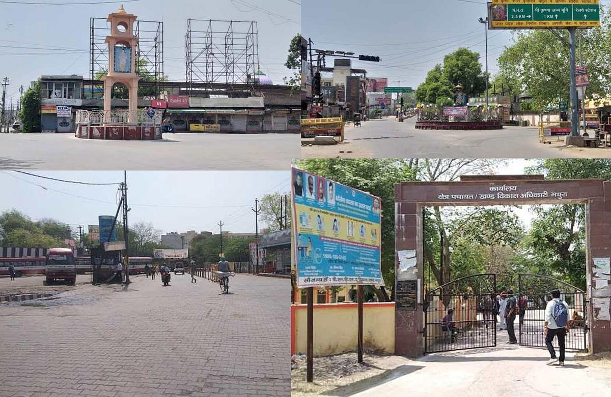 रविवार लॉकडाउन का मथुरा की जनता ने प्रशासन का दिया साथ, बंद रहे बाजार