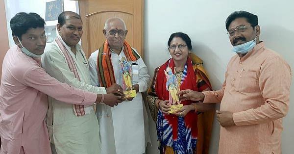 विद्या भारती के दो वरिष्ठ 'श्री राम सम्मान' से सम्मानित