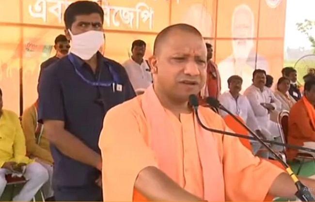 bengal-yogi-adityanath-told-mamta-anti-lord-ram