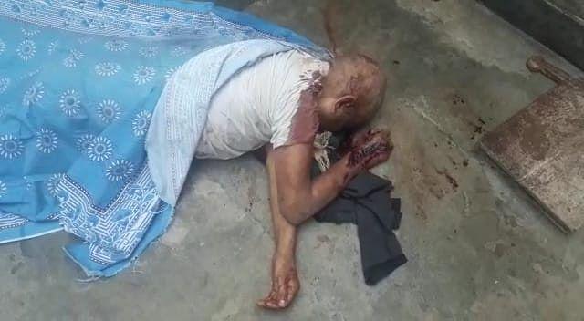 लूट की नीयत से वृद्ध दम्पति की बेरहमी से हत्या
