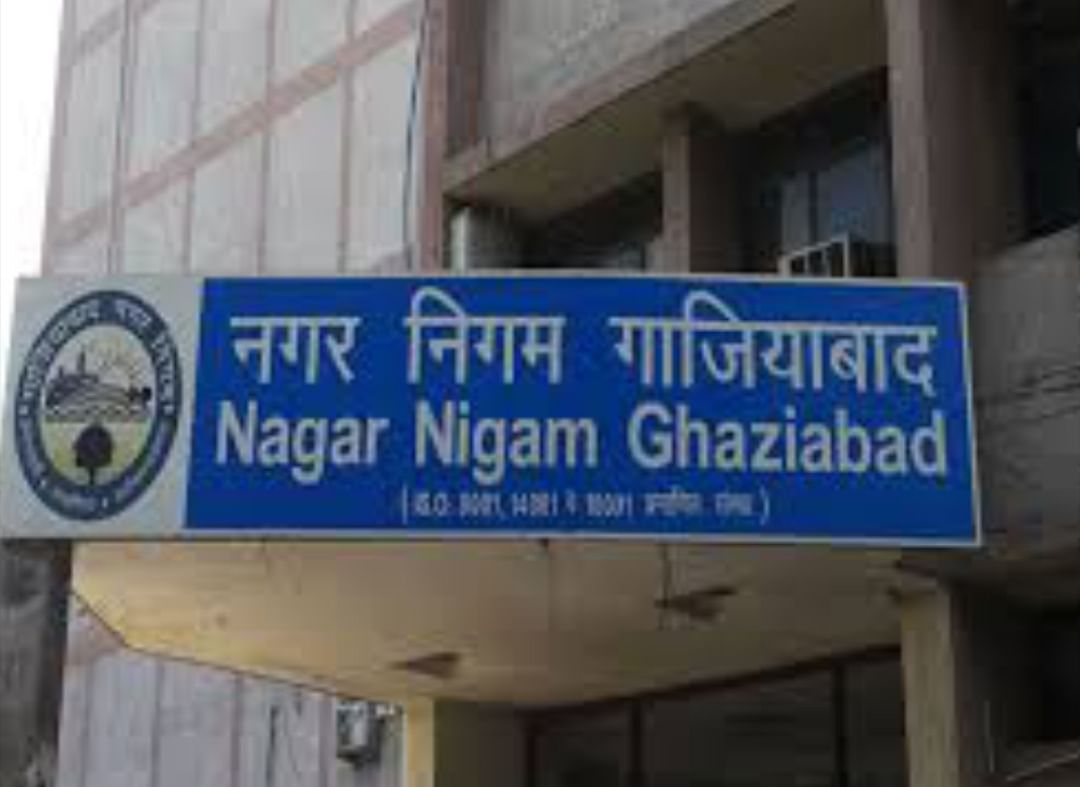 municipal-corporation-continues-to-take-action-on-the-pp-act-on-the-land-mafia-in-ghaziabad
