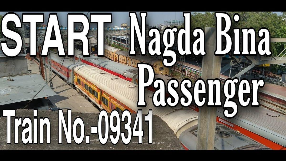 नागदा-बीना ट्रेन की सेवायें गुरुवार से बहाल