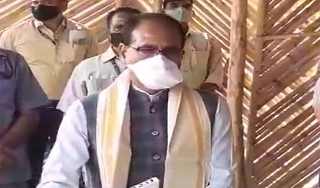 मुख्यमंत्री शिवराज सिंह चौहान ने रद्द किया दमोह का चुनावी दौरा, जनता से की अपील