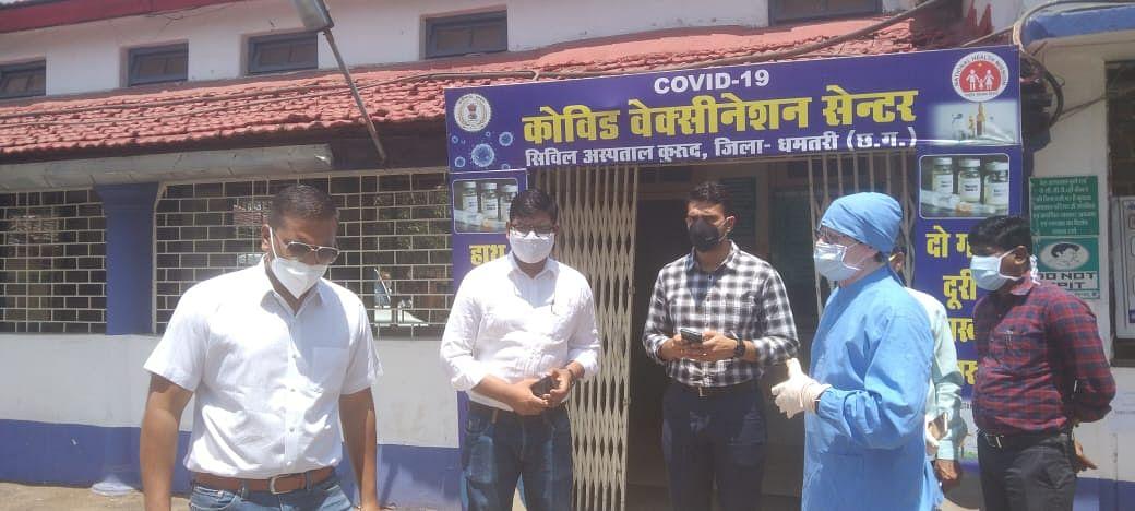 dhamtari-collector-inspected-vaccination-center-at-kurud