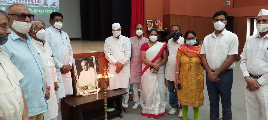 राष्ट्रपिता महात्मा गांधीजी की 150वीं जयंती वर्ष एवं स्वतंत्रता दिवस की 75वीं वर्षगांठ दांडी मार्च समापन