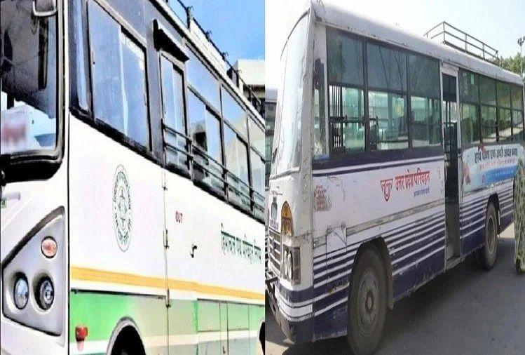 योगी सरकार ने हिमाचल प्रदेश के साथ हुए परिवहन समझौते को दी अन्तिम मंजूरी