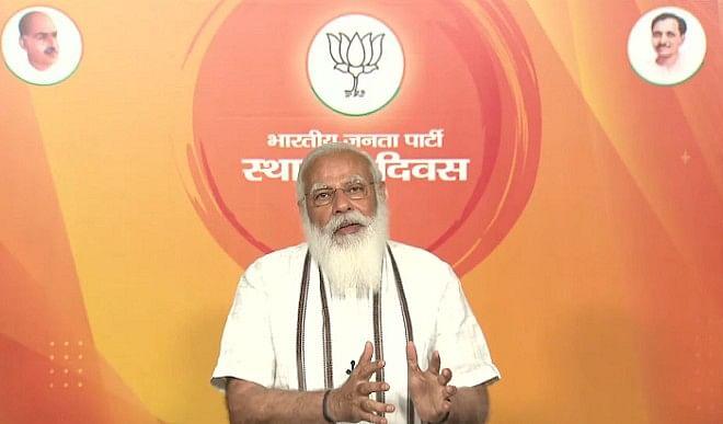 स्थापना-दिवस-पर-बोले-PM-मोदी--भाजपा-के-लिए-दल-से-बड़ा-देश-अंतिम-व्यक्ति-तक-पहुंचा-रहे-लाभ