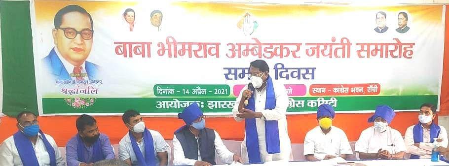 बाबा साहब ने संविधान के जरिए देश की एकता अखंडता को बनाये रखने में दिया महत्वपूर्ण योगदान : रामेश्वर