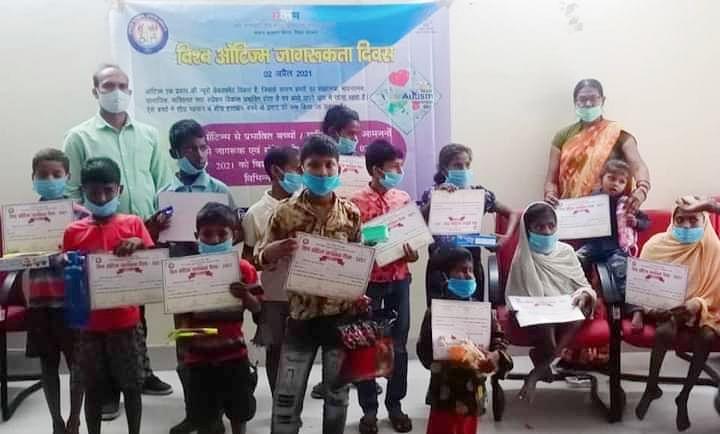 विश्व ऑटिज्म जागरूकता दिवस प्रतियोगिता में सम्मानित किए गए  बच्चे