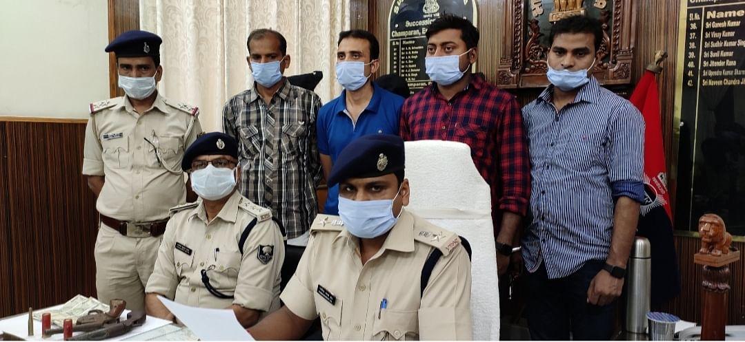 पुलिस ने छड़ व्यवसायी लूट कांड का किया उद्भेदन, तीन अपराधियों को किया गिरफ्तार