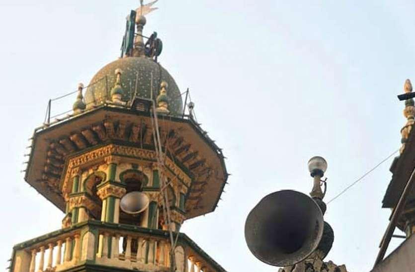 देश की सभी मस्जिदों से अविलंब हटाया जाए लाउडस्पीकर : बजरंग दल