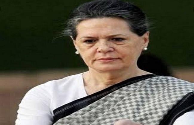 सोनिया गांधी का प्रधानमंत्री को पत्र, की 'एक देश, एक मूल्य' की मांग