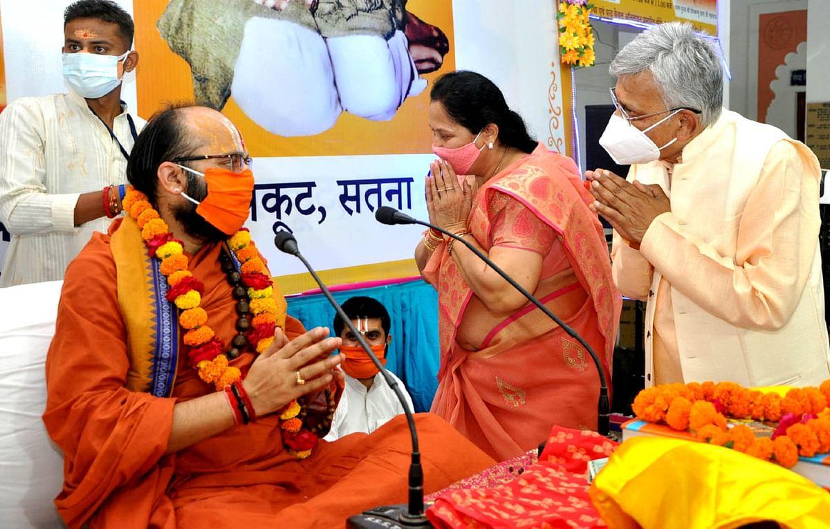 ramcharit-manas-darshan---life-becomes-blessed-just-by-hearing---deenbandhu-das