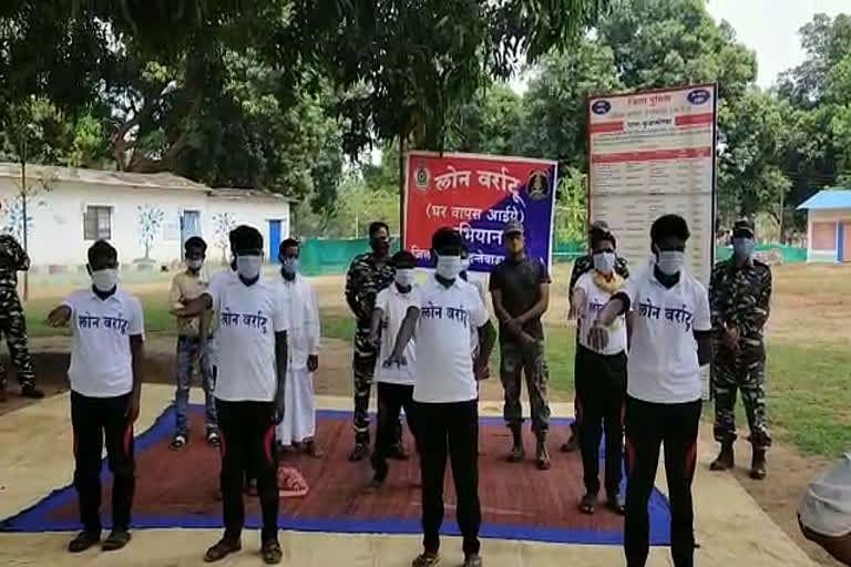 dantewada-seven-naxalites-surrender-including-prize-money-of-one-lakh