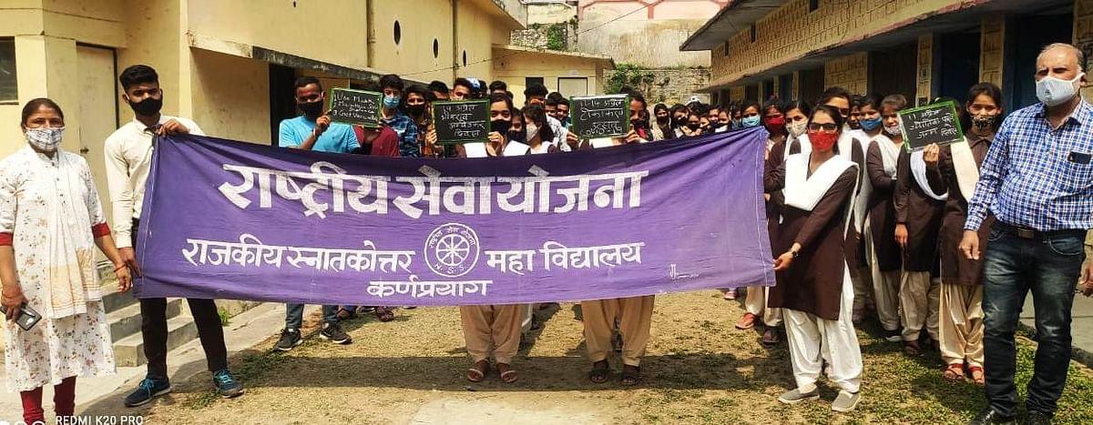 एनएसएस के छात्रों को कोविड टीकाकरण के लिए किया जागरूक