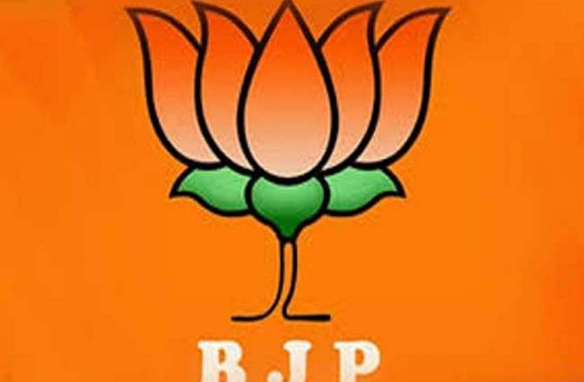 पंचायत चुनाव में सहभागिता करने वाले भाजपा के कई जिलों के महामंत्री पदमुक्त