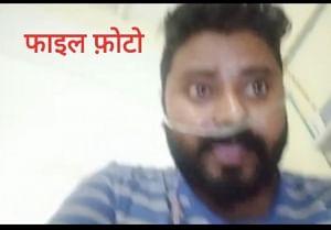 डीएमसीएच में व्याप्त कुव्यवस्था का वीडियो वायरल करनेवाले अजीत शर्मा की मौत