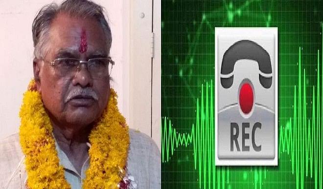 भाजपा विधायक का कथित ऑडियो सोशल मीडिया पर वायरल, रघुवंशी समाज हुआ नाराज़