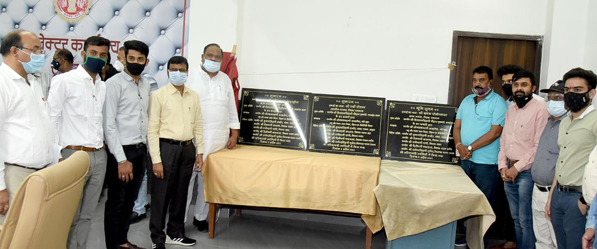 inauguration-of-two-units-of-ratlam-and-bhoomipujan-of-one-unit