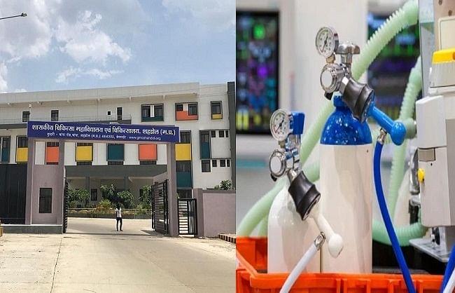 शहडोल मेडिकल कॉलेज में ऑक्सीजन कम होने से 6 मरीजों की मौत