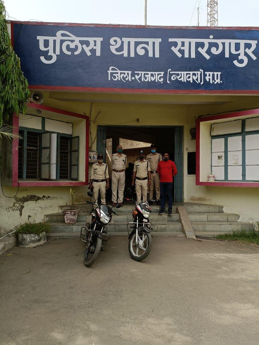 विशेष समुदाय के गांव देवड़ा से चोरी की दो बाइकें जब्त