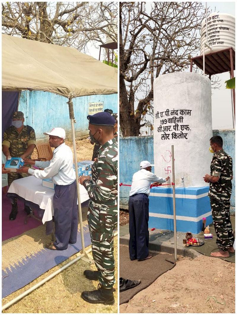 बीजापुर: केशकुतुल में सिविक एक्शन के तहत जल शुद्धिकरण प्लांट का लोकार्पण