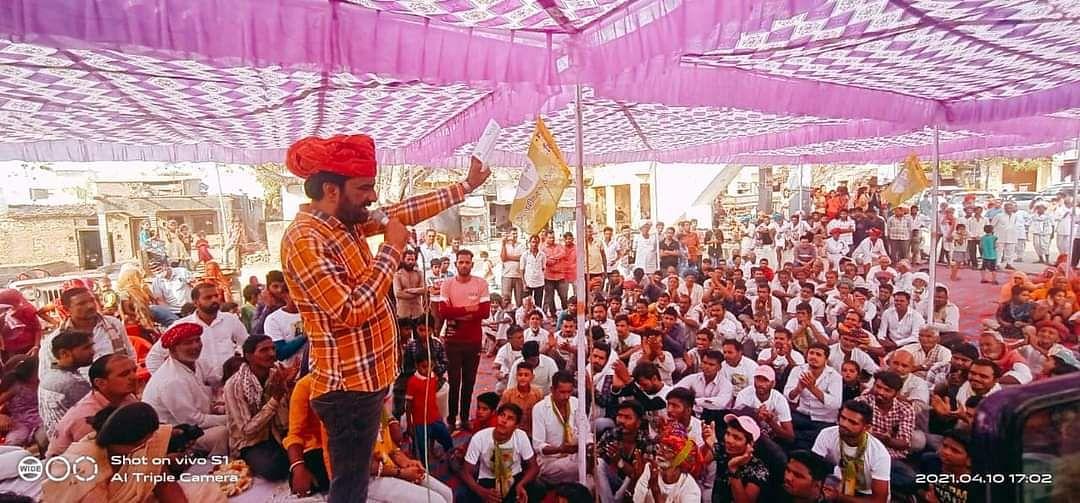 सहाड़ा-रायपुर विधानसभा के विकास में नही रखेंगे कोई कसर- सांसद बेनीवाल