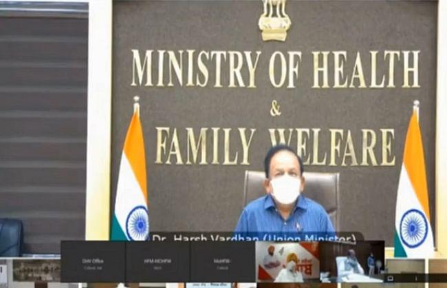 लापरवाही से बढ़े कोरोना के मामले, हालात नियंत्रण में : डॉ. हर्षवर्धन