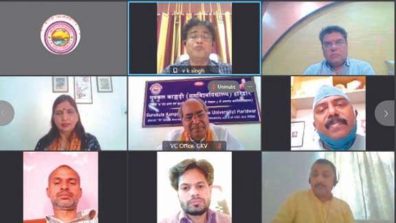 webinar-organized-on-national-education-policy